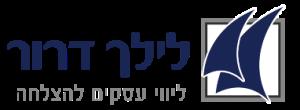 logo-lilach-shakoof - big - smal